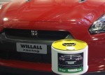 Willall GTR Lubricants